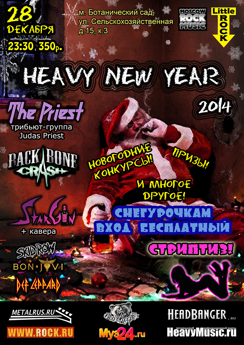 HEAVY NEW YEAR