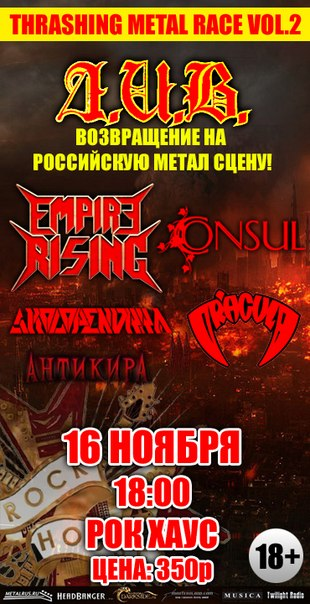 Thrashing Metal Race - Vol.2