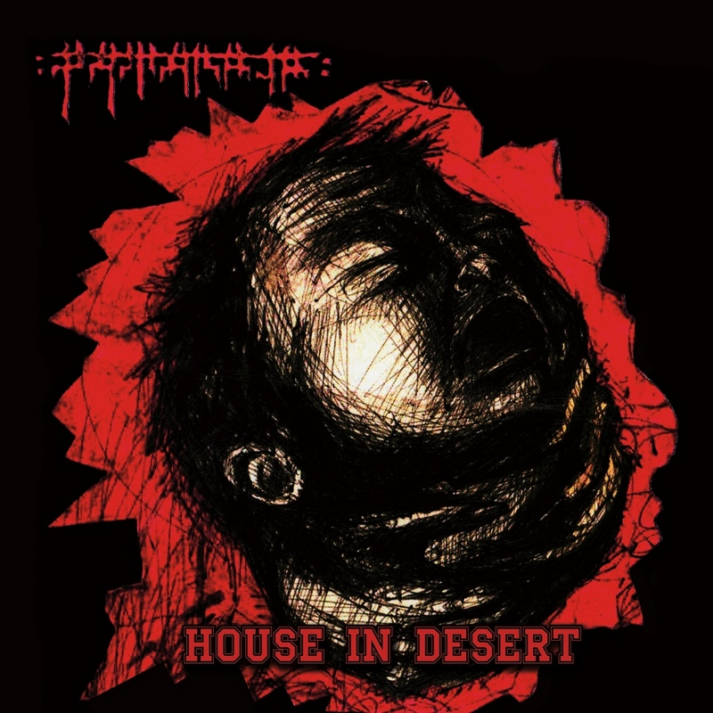 YAMARAJA — «House In Desert»  (1995)